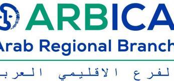 Logo ICA ARBICA_Website_Banner
